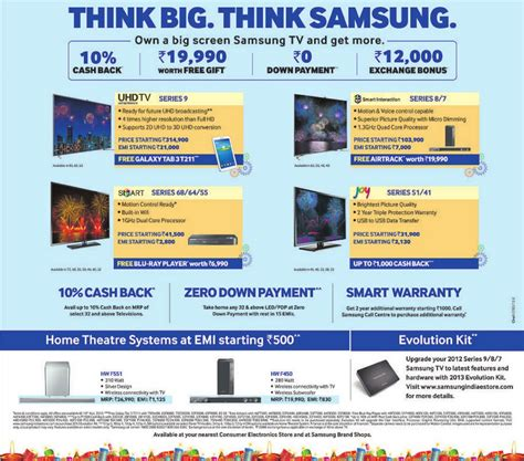 samsung offers samsung offers on tv s and home theater with free galaxy tab