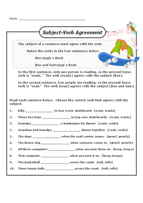 Subject Verb Agreement Worksheet by Subject Verb Agreement Images