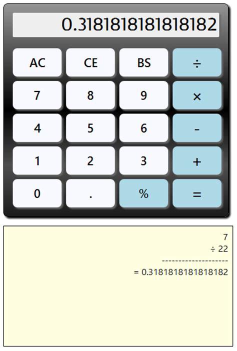 calculator html code fire ice david pallmann s web cloud blog html5