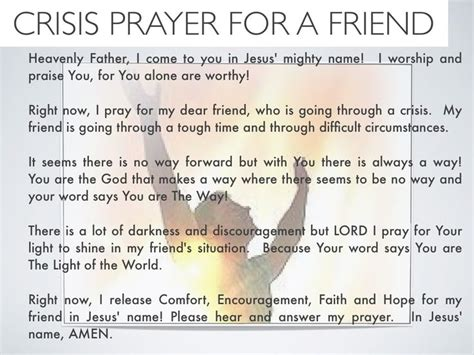 31 prayers for my seeking god s will for him books crisis prayer for a friend posts god prayer and prayer for