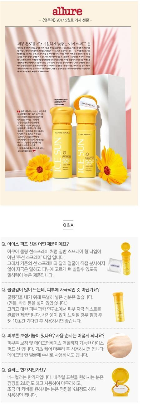 Harga Nature Republic Puff Sun nature republic provence calendula puff sun best