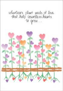 hospice volunteer thank you quotes quotesgram