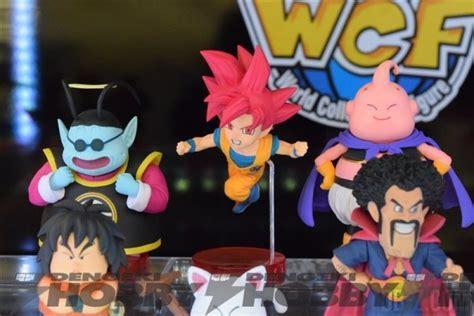 Wcf Vol 3 Ss Goku God Kamehame Jpn Ver wcf vol 1