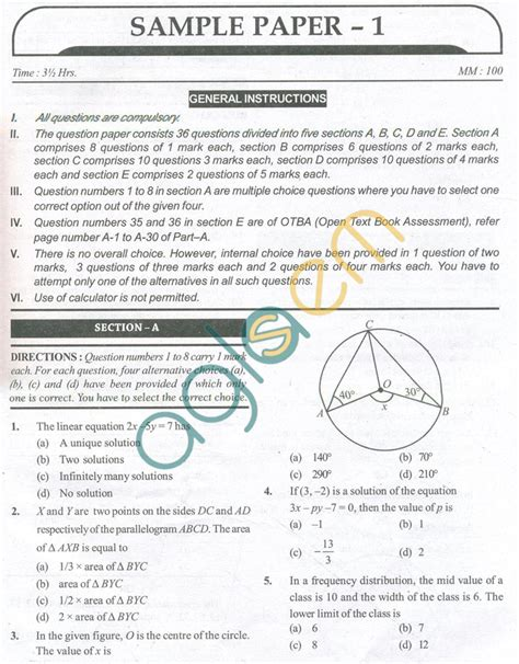 9th Sa2 Cbse Sle Paper Cbse Solved Sle Papers For Class 9 Maths Sa2 Set A Aglasem Schools