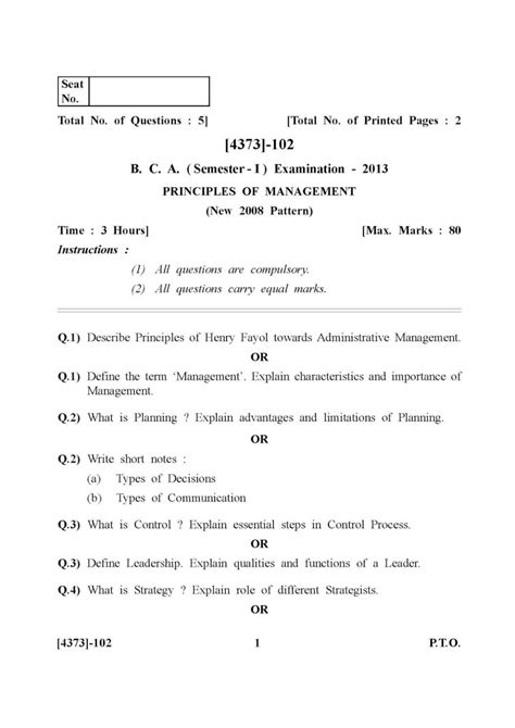 bca question paper pune university 2018 2019 studychacha reply to topic computer