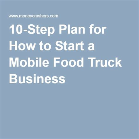 food inspiration 10 step plan for how to start a mobile