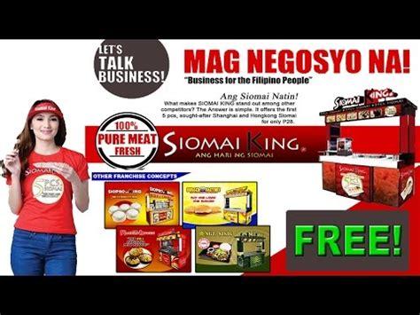 food cart franchise below 50k free siomai king food cart franchise negosyo para sa libre