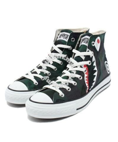 bape sneakers for sale bape ape camouflage canvas shoes shoes for sale in