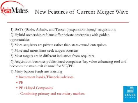 Best Mba For Mergers And Acquisitions by Dissecting The Current Merger Wave In China And The