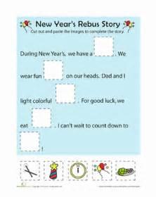 new year s rebus story worksheet education com
