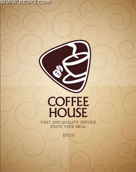 design menu cdr vector cafe menu eps download deoci com vector