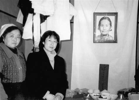 comfort women novel cold comfort peipei qiu bears witness vassar the
