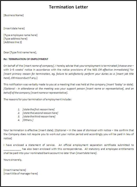 printable letter termination form generic