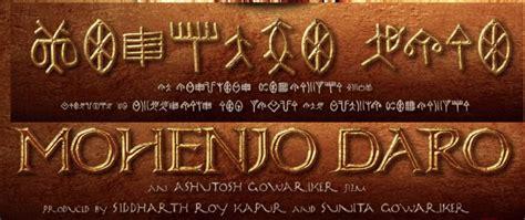 Mohenjo Daro Essay In Sindhi by My Name In Mohenjo Daro Script Deepak Keswani