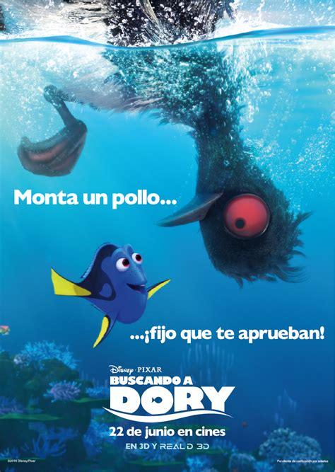 nuevo afiche para buscando a dory proximos estrenos carteles buscando a dory bandai