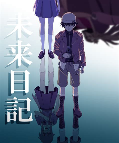the future diary title announcement madman entertainment