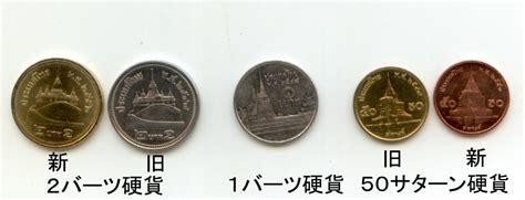 Coper L 33g B チェンマイ雑記帳 livedoor blog ブログ