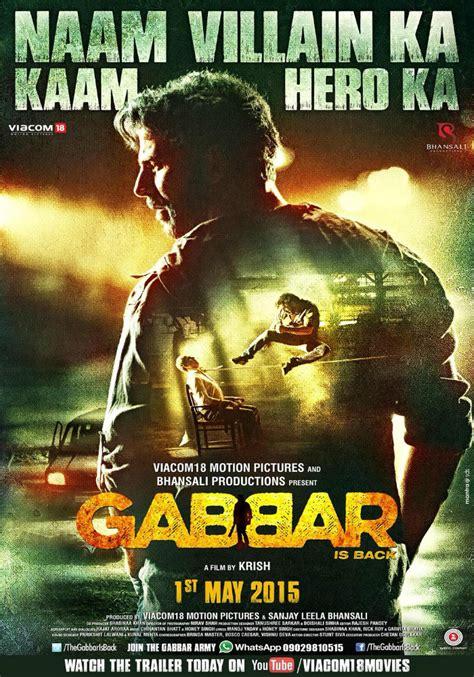 full hd video gabbar is back first look of gabbar is back akshay kumar says naam