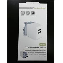 Avantree Dual Usb Car Charger Tr409q Fast Charging Quallcomm 3 0 1 usb wall charger price harga in malaysia