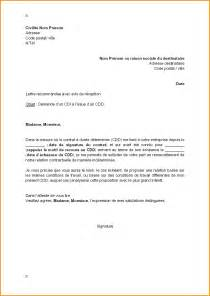 Exemple De Lettre Administrative Doc Doc 4388 Exemple De Lettre De Motivation En Arabe Gratuite 47 Related Docs Www Clever