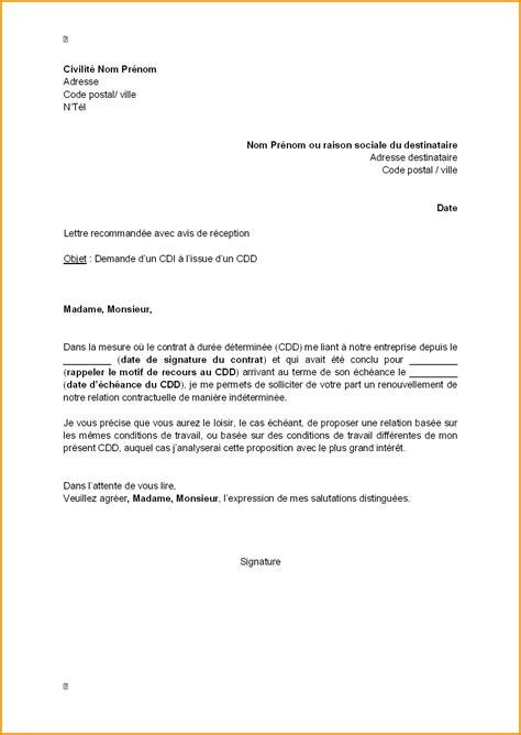 Modele De Lettre Pour Rupture Conventionnelle