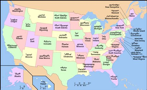 state of map map of world map of usa states
