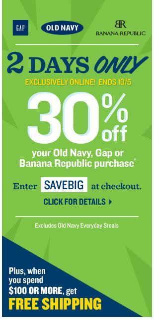 old navy coupons treat old navy gap banana republic 30 off halloween