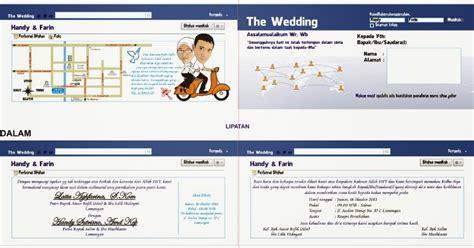 template undangan facebook 20 desain undangan pernikahan facebook unik dan lucu