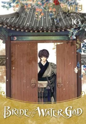 Of The Water God Volume 16 of the water god volume 16 by mi kyung yun reviews