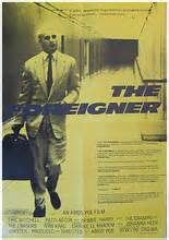 film the foreigner 1978 the foreigner