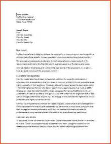 written proposal business proposal templated business