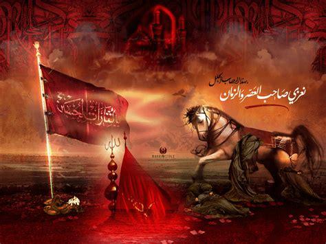 islamic film hd download muharram wallpapers hd download free 1080p