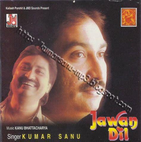 jawan dil   rare hindi album  jawan dil
