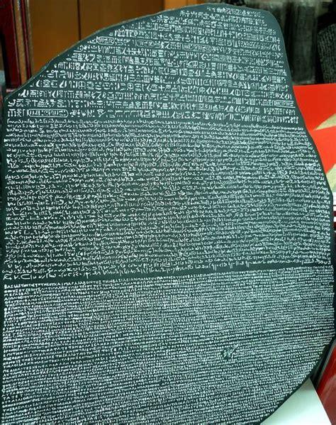 rosetta stone history definition rosetta stone on pinterest british museum egypt ancient