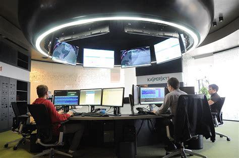 Kapersky Security kaspersky lab