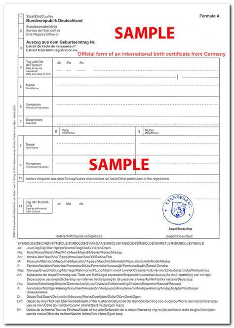 German Birth Certificate Template german birth certificate template birth certificate verification form best apostille