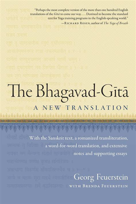 the bhagavad gita penguin b002ri9gwg the bhagavad gita by georg feuerstein penguin books new zealand