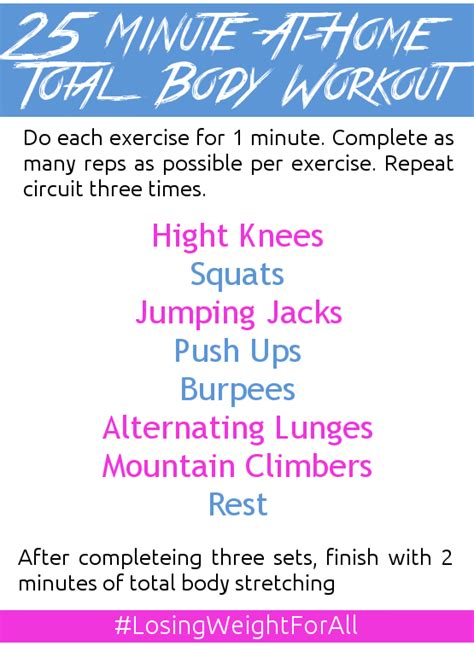 25 minute total workout losing weight for all