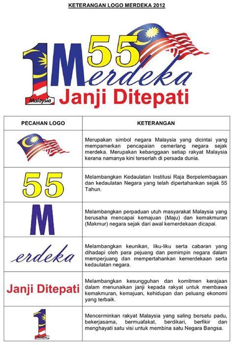 lagu tema hari kebangsaan 2014 gambar 1malaysia logo hairstyle gallery