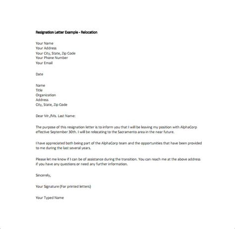 sample of a resignation letter 13 employee resignation letter templates free sample