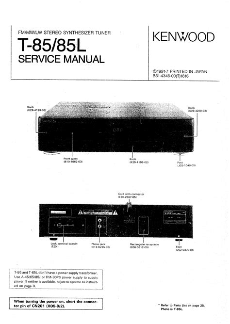 Kenwood T 85l Service Manual Immediate Download