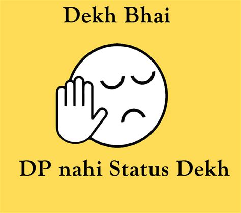 Dp Nahi Status Dekh | search results for whatsapp dekh bhai dp calendar 2015