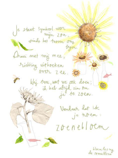 gedicht toon hermans bloem bloemlezing de zonnebloem mooi wat bloemen doen