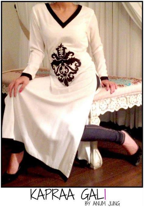 Dress Muslim Anum 1000 ideas about simple dresses on dresses and kebaya