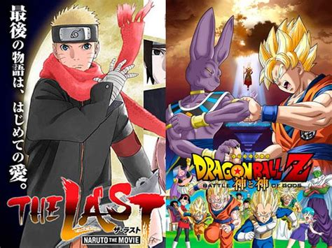 film naruto vs dragon ball z dragon ball z vs naruto 191 la batalla de los dioses o the