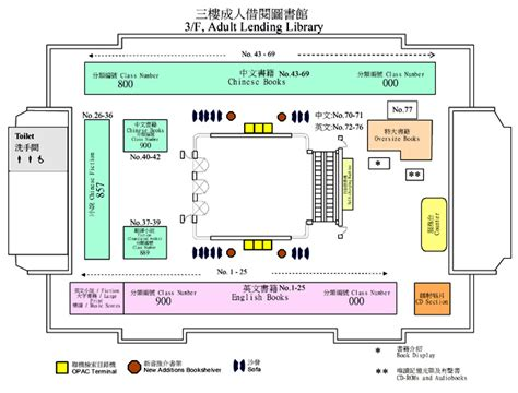 floor plan lending hong kong central library s facilities and services