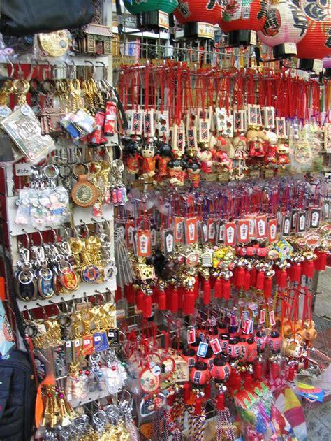 Souvenir By Souvenir souvenirs from japan some of the souvenirs up
