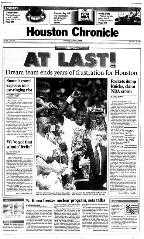 houston chronicle business section dream team ends years of frustration for houston houston