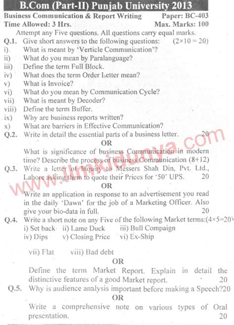 business communication and report writing books past paper punjab 2013 bcom part 2 business