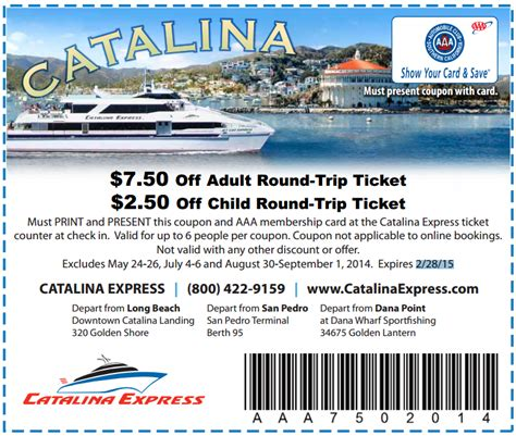 Costco Catalina Express Gift Card - catalina express discounts spearboard com the world s